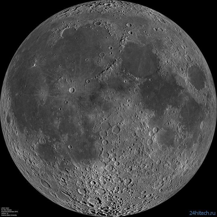 Учёные раскрыли 55-летнюю тайну тёмной стороны Луны