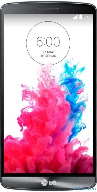 В России начались продажи флагманского смартфона LG G3