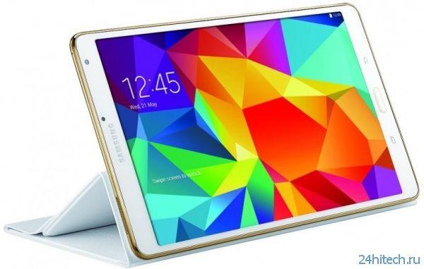 В России начались продажи планшета Samsung Galaxy Tab S