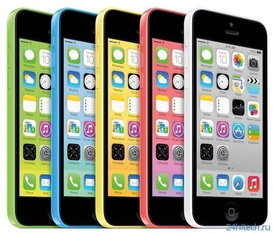В России стоимость iPhone 5c с 8 Гбайт памяти оказалась на уровне 16-гигабайтной модели