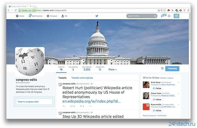 В Twitter начали публиковаться правки «Википедии» Конгрессом США