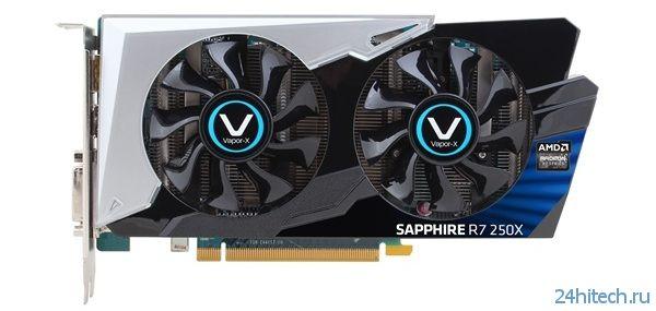 Видеокарта SAPPHIRE R7 250X Vapor-X GHZ Edition с увеличенным объемом памяти