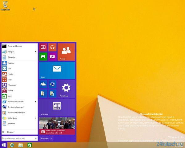 Возврат меню «Пуск» ожидается в Windows 9