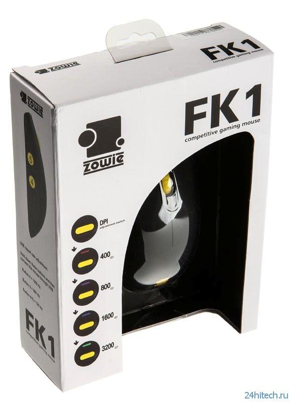 ZOWIE FK1 - игровая мышка с симметричным дизайном