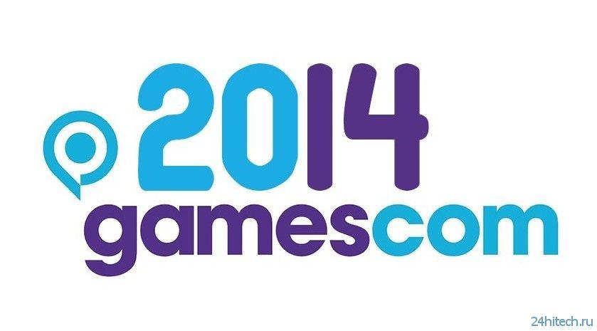 #Gamescom |Где смотреть трансляции с международной игровой выставки Gamescom 2014