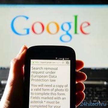 Google будет удалять ссылки на Википедию по запросу пользователей