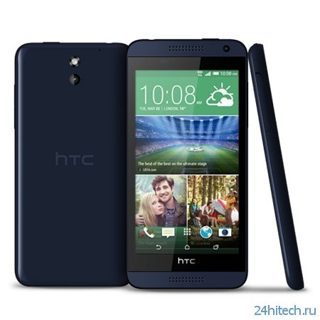 HTC открыла предзаказ на смартфон Desire 610 в России