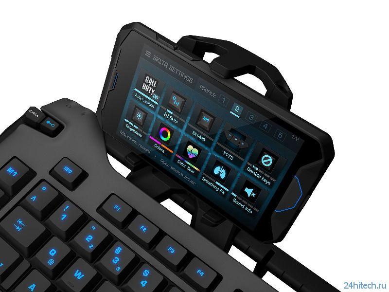 Игровые клавиатура и мышь от компании Roccat