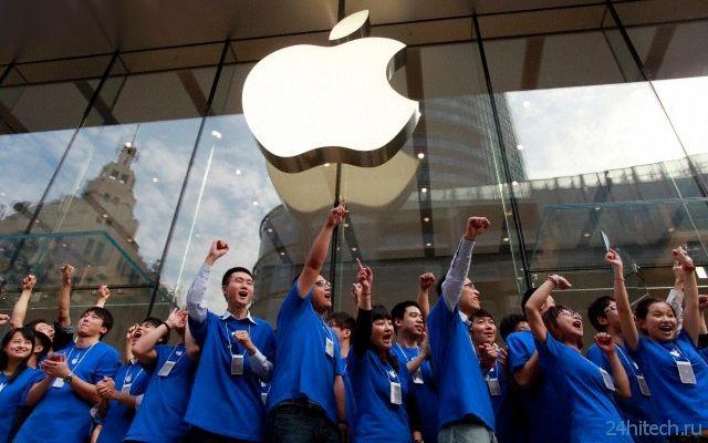 Китай запретил использование продуктов Apple в госструктурах