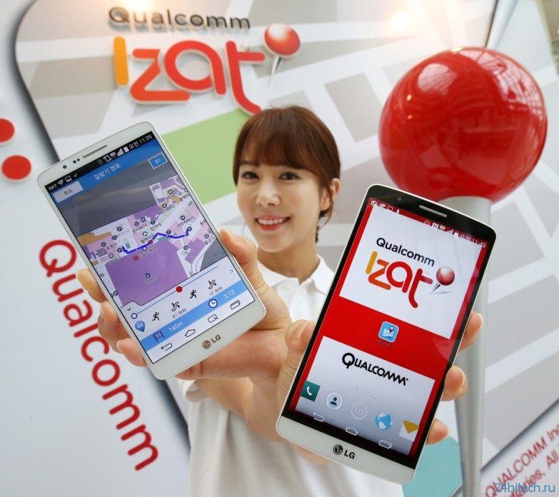 LG G3 первым среди смартфонов начнет поддержку технологии Qualcomm IZat