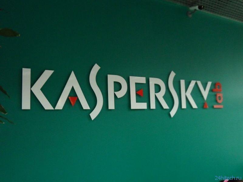 """""""Лаборатория Касперского"""" разработал новое защитное приложение для Android-устройств"""