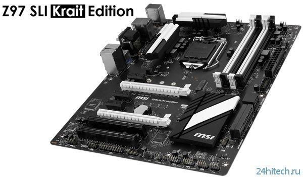 MSI выбрала черный и белый цвета для системной платы Z97 SLI Krait