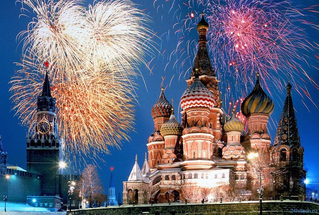 Открывайте неизвестную Россию с приложением TopTripTip
