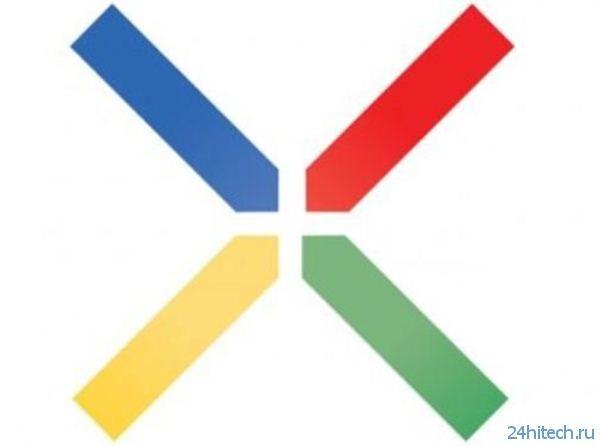 Релиз планшета Nexus 9 состоится в октябре?