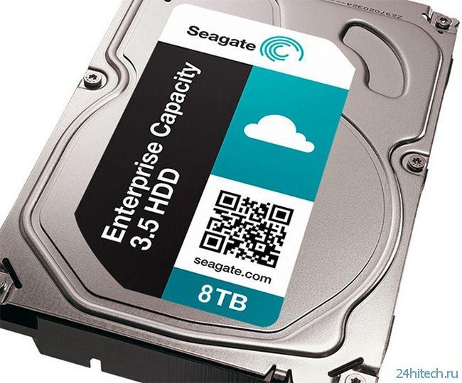 Seagate анонсировала первый в мире жесткий диск емкостью 8 ТБ