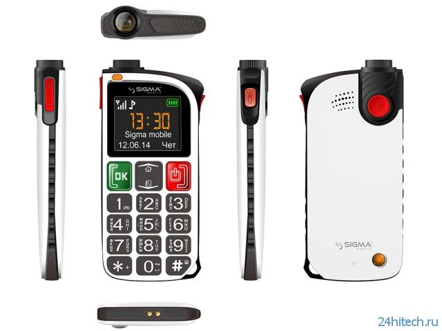 Sigma Mobile Comfort 50 Light – мобильный телефон с поддержкой функции SOS и мощного фонарика