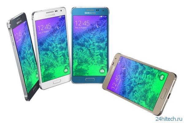 Смартфон Samsung Galaxy Alpha представлен официально
