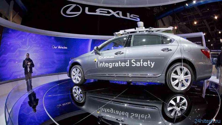 Великобритания готовится к испытаниям автомобилей с автопилотом
