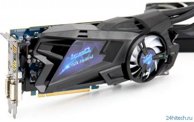 Видеокарта HIS Radeon R9 290X IceQ Hybrid уже скоро должна поступить в продажу