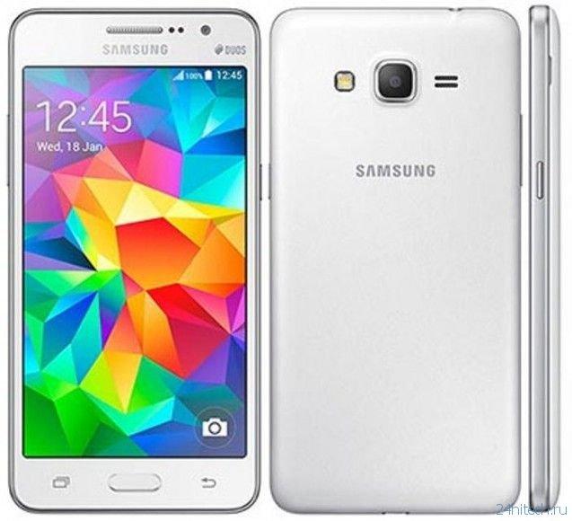 Samsung Galaxy Go Prime G530A User Manual - ATT
