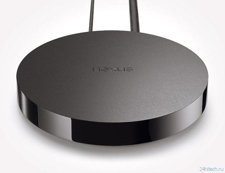 Nexus Player. Google представила развлекательную консоль