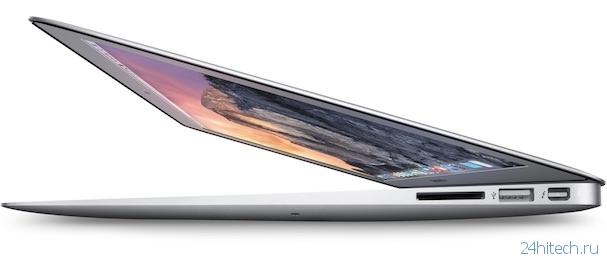 Какой macbook выбрать