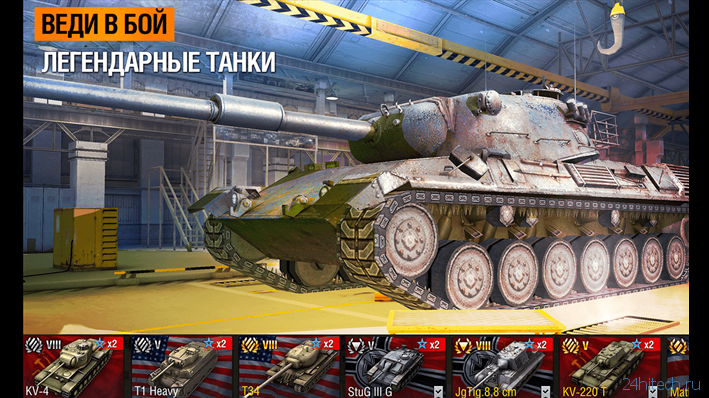 World of Tanks Blitz выходит на Windows 10