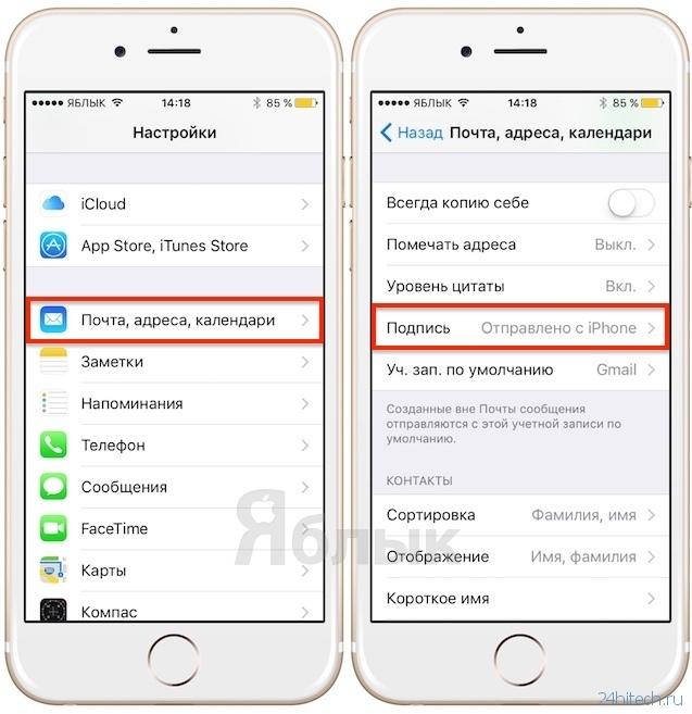 Как создать почту яндекс на iphone - Pylondance.ru