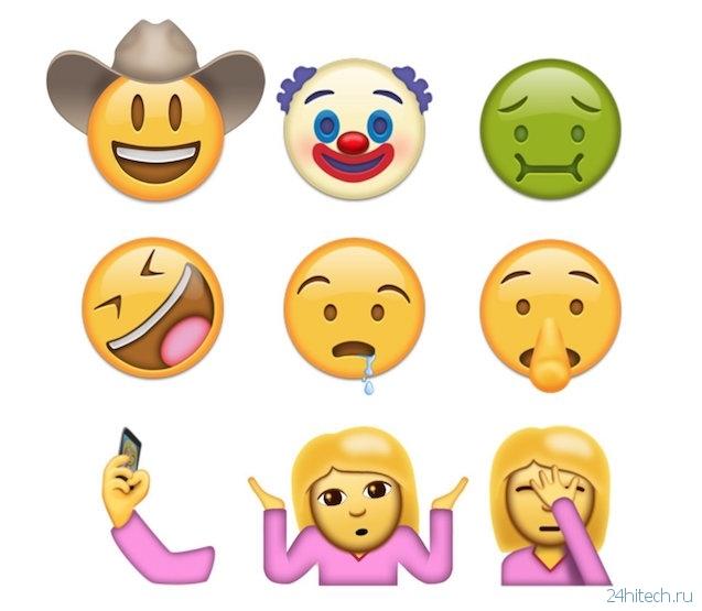 EmojiOne - Emoji Icons Downloads