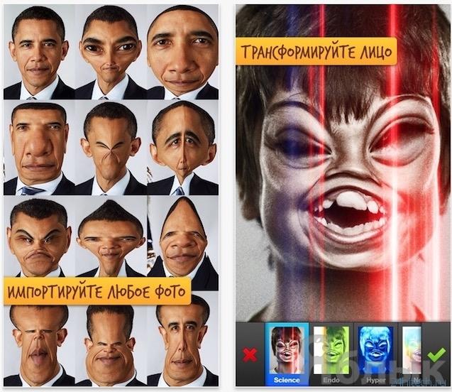 Приложения для фотографий маски