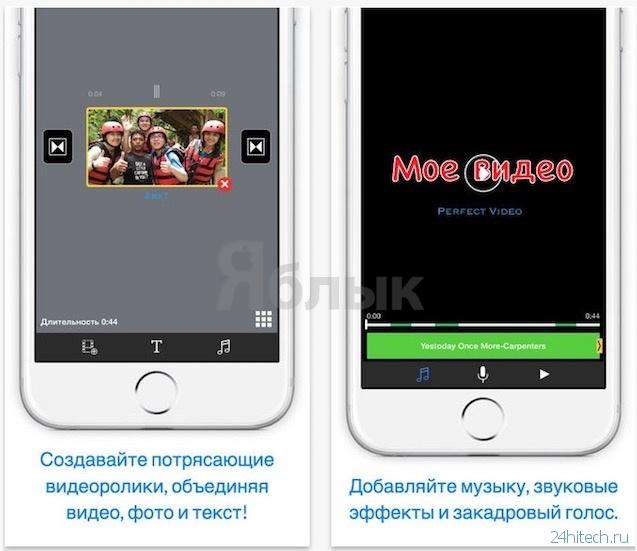 Приложения для iphone с фотографией