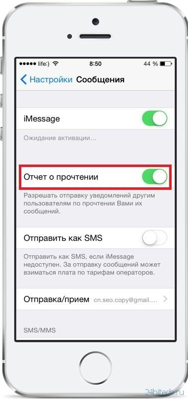 Почему не удается отправить смс с телефона