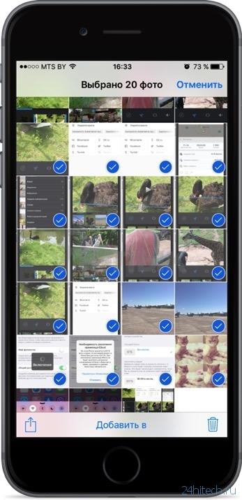 каталоге представлен как перебросить фото с одного айфона на другой этого вся