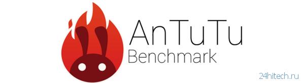 Глобальный рейтинг AnTuTu: самые мощные смартфоны