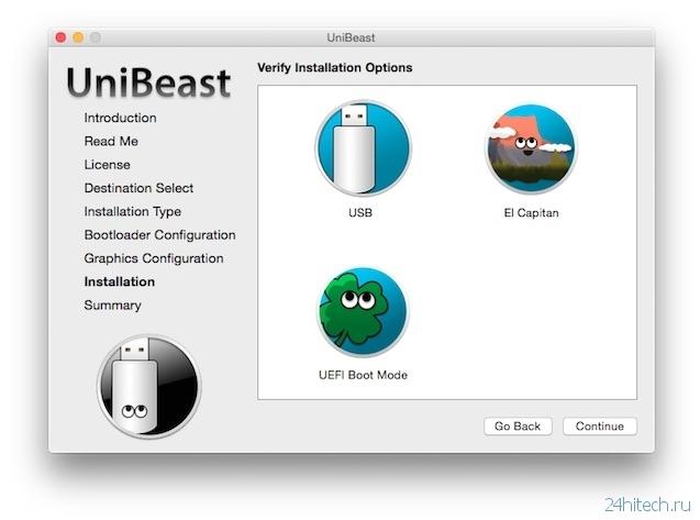 Как создать загрузочную флешку с mac os x хакинтош
