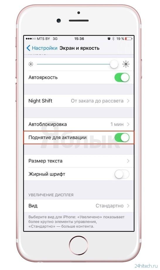 Обзор iOS 10 для iPhone и iPad: новые функции и совместимость. Подробно Хайтек агрегатор