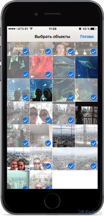 Как на айфоне фотографии добавить в воспоминания
