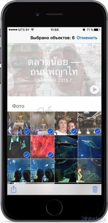 Как редактировать фото в воспоминаниях на айфоне