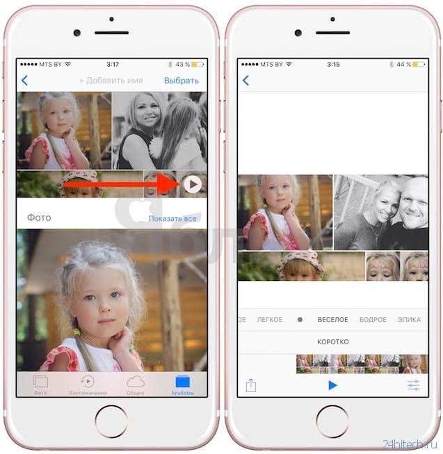 Программа на айфоне для создания открыток, картинки