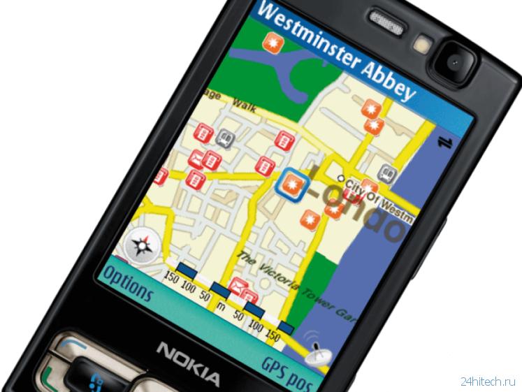 Каким был ваш телефон до появления Android?
