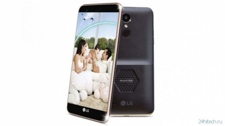 LG представила первый в мире смартфон с защитой от комаров