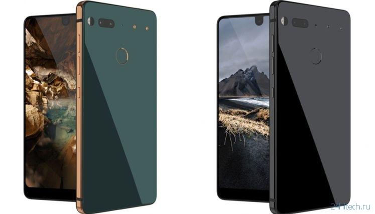 Продажи смартфона Essential PH-1 от «основателя Android» Энди Рубина с треском провалились