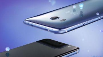 HTC представит свой первый безрамочный смартфон уже в ноябре