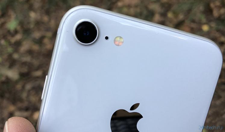 В iPhone 8 обнаружили первую проблему