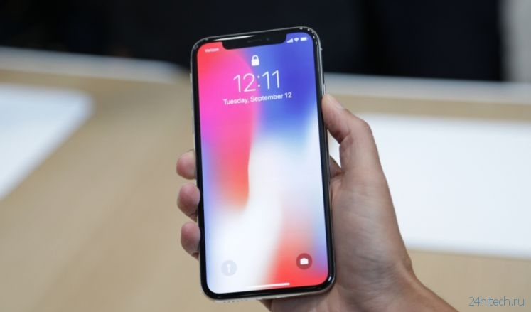 iPhone X может спутать вас с родственниками