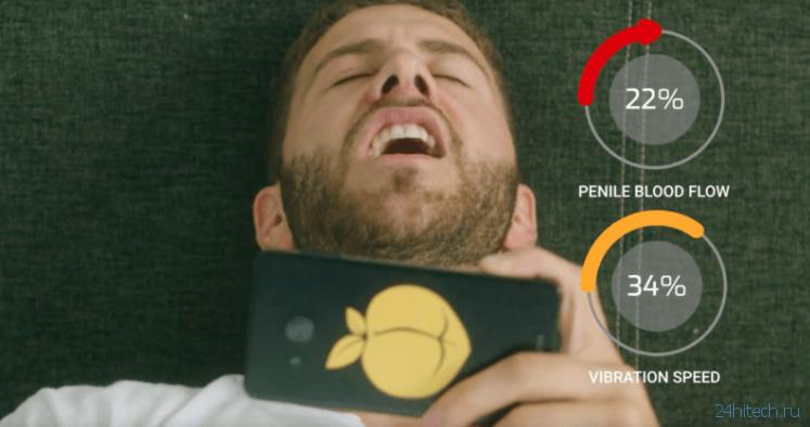 Brazzers показала, каким должен быть смартфон для просмотра порно