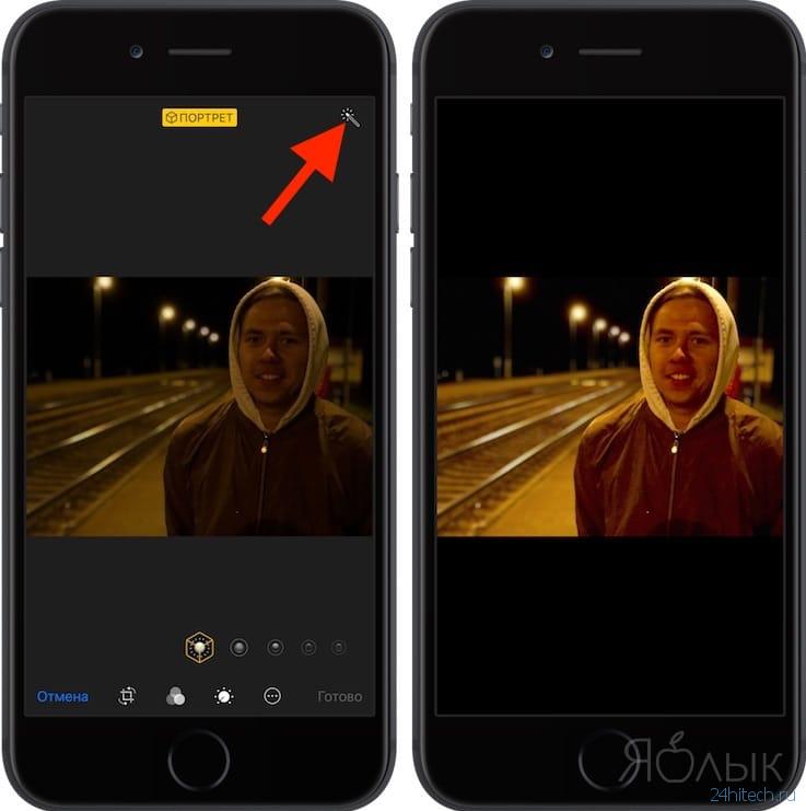 Упало качество фото на телефоне после сохранения