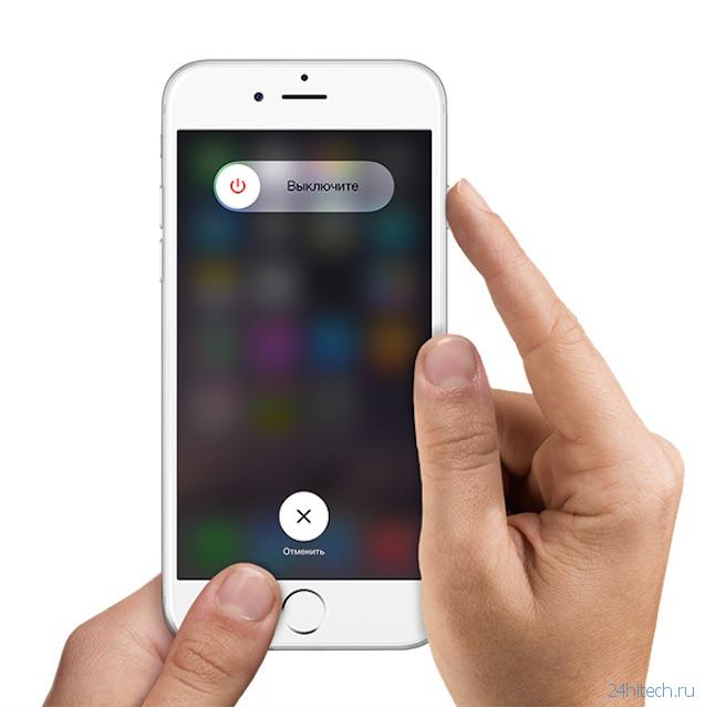 проводится айфон се стал быстро разряжаться из-за сокращений