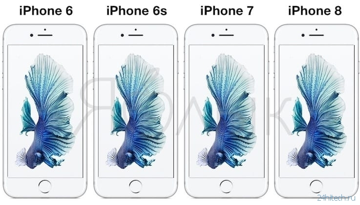 Сравнение iPhone 7 и iPhone 8: в чем разница и стоит ли переплачивать 13 тысяч рублей?