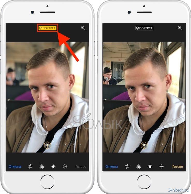 Как на айфоне сделать фото размытым